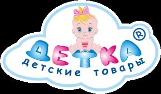 522b3ebe74f8c Детка»: детские коляски в Самаре, автокресла, кроватки Самара ...