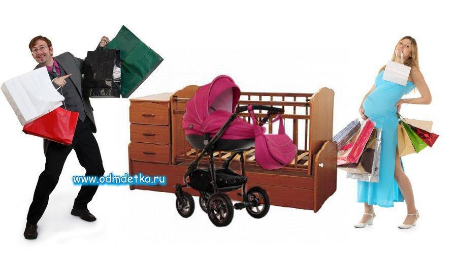 6f9aba6d9cd Вещи для новорожденного - полный список с примерами и ценами